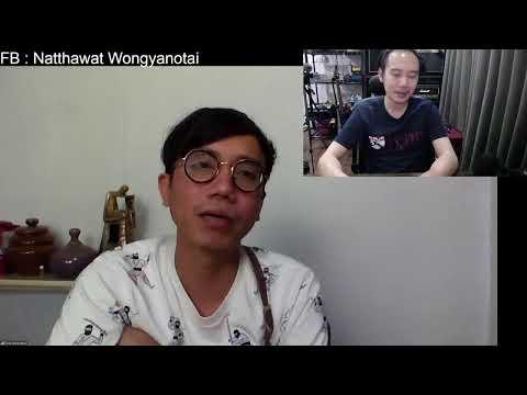 Workshop : คุยเรื่องการเลือกซื้อกีต้าร์และเส้นทางในวงการของศิลปิน (Natthawat Wongyanotai)