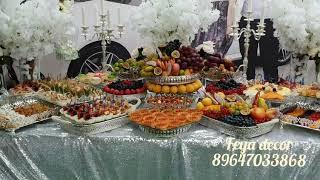 Армянская свадьба!Фуршетный стол. От Feya Decor 89647033868