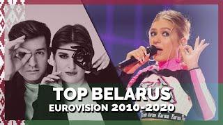 Eurovision BELARUS (2010-2020)   My Top 11
