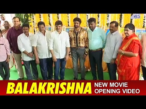 Balakrishna New Movie Opening Video | #NBK106 | Boyapati Srinu | E3 Talkies
