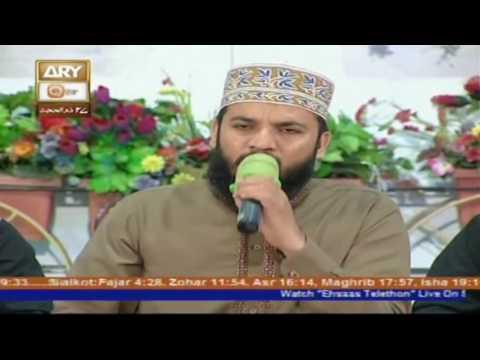Qaseeda Burda Shareef By Mehmood Ul Hasan Ashrafi