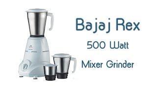 Bajaj Rex 500 Mixer Grinder with 3 Jars - Unboxing