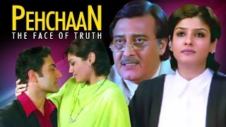 Pehchaan|HINDI FULL MOVIE|DRAMA|