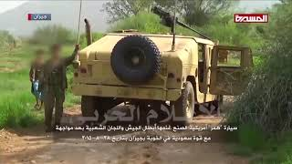 Йемен. Успешные боевые операции хуситов