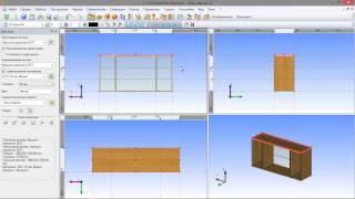Проектирование корпусной мебели в программе T-Flex Furniture. Часть-1