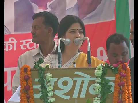 "Smt. Dimple Yadav Public Meeting ""KANPUR"" UP"