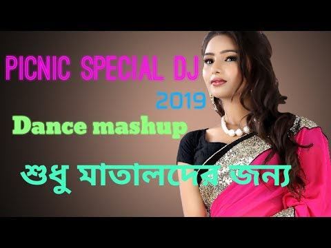 picnic special matal dance mix Dhamaka mashup 2019 || happy new year special dance mashup