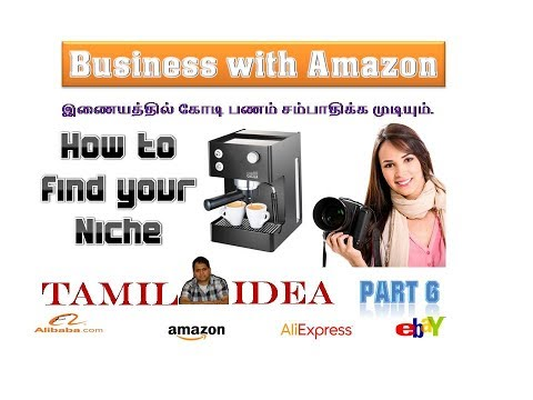 How to find your Niche (Monthly 500 € to 1000 € income) in Tamil.