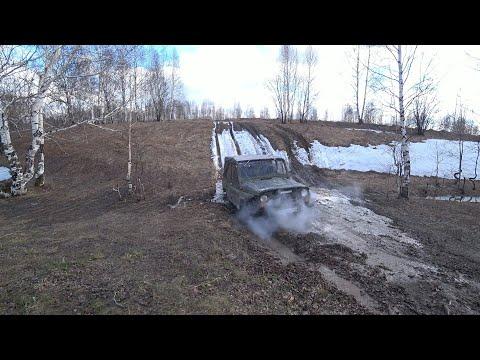 Уаз Буханка, Cтоковый Уаз и Волга OffRoad.