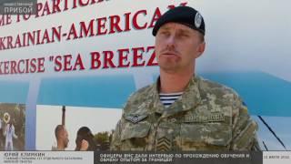 Офицеры ВМС рассказали о прохождении обучения и обмене опытом за границей