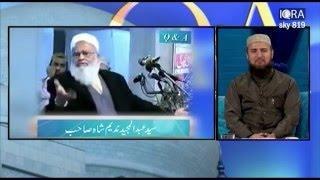 Abdul Majeed Nadeem Shah Sb QandA