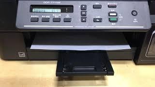브라더 DCP T710W 신분증 복사
