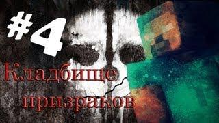 Minecraft - �������� ���������