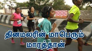 2500 people participated in dinamalar marathon to create awareness