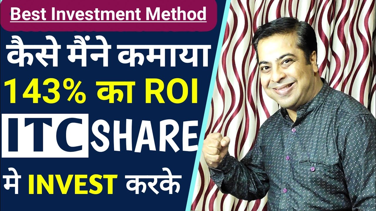 ITC SHARE से कैसे मैंने कमाया 143% का ROI:Best Stock Market Investment Method for Long Term Investor