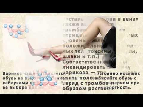 : миома матки, лечение миомы, эмболизация маточных