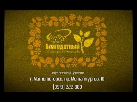 www знакомства магнитогорск ru