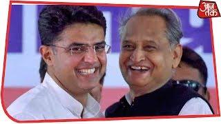 Rajasthan CM: Ashok Gehlot बनेंगे CM, Sachin Pilot होंगे Deputy-CM   Breaking News