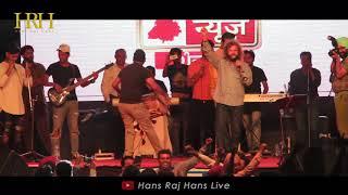 Dill Tote Tote Ho Gya (Live) | CT University Ludhiana | Hans Raj Hans Live