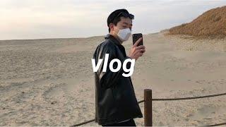 [vlog]태안으로 즉흥 여행ㅣ신두리 해안사구ㅣ수원 카…