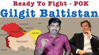 இந்தியா தயாராக வேண்டும் | Gilgit Baltistan vs POK | Tamil Pokkisham | Vicky | TP