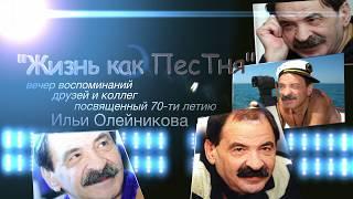 """""""Жизнь как песТня"""""""