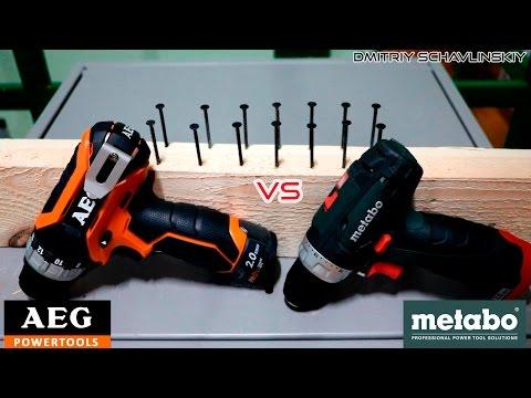 Какой шуруповерт выбрать? Metabo & AEG/PowerMaxx BS & BS12C2/Сравнительный тест-обзор