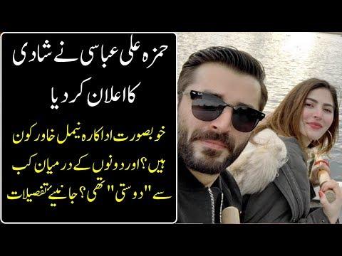 Hamza Ali Abbasi to Marry Naimal Khawar - Who is Naimal Khawar ? Let's Find out
