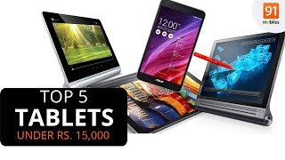 Best Tablets under Rs 15000 | India [November 2016] [Hindi-हिन्दी]