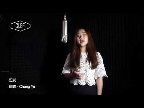 短发( Chang Yu - 翻唱 )