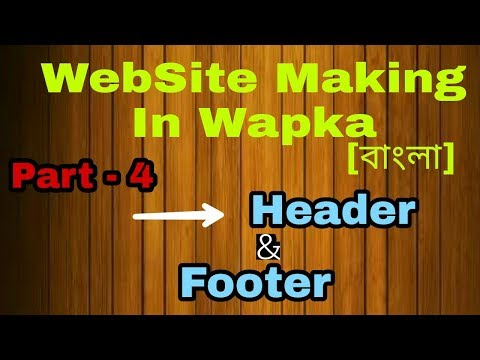 Wapka header and footer [Part-4] || how to add Wapka header and footer || in Mobile