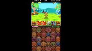 記事はこちら →http://www.appbank.net/2013/09/30/iphone-application/...