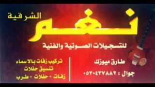 الشبح   يانجمة   فرقة شباب الفيصل2016#نغم ميوزك   YouTube