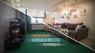 видео Как создать элитный дизайн квартиры?