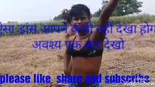 Indian funny dance