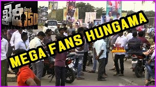 Khaidi No 150 Pre Release Function Arrangements | Chiranjeevi Fans Craze | Exclusive Video
