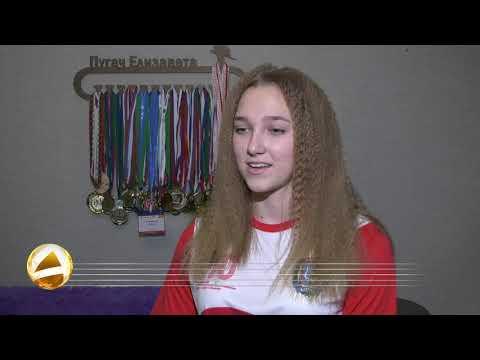 Чемпионы ГТО Елизавета Пугач (г.Мегион)