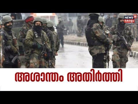 ഏഴുമണി വാർത്ത  Malayalam News @ 7PM   20th October 2019