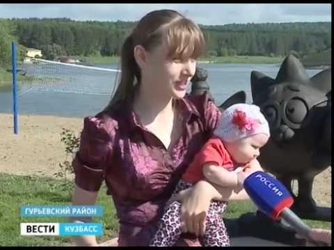 салаирские плёсы открылся в гурьевском районе фото