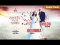 Download Milon Mahmood - Valobashi Koto Je Tomay - Single Audio Track - Valentine's Day Song 2017 MP3 song and Music Video
