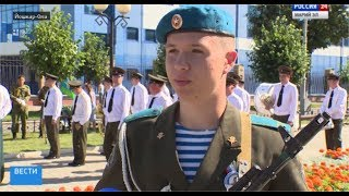 Россия 24. Вести Марий Эл 02 08 2017