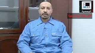 Saadi Gaddafi tells people of Libya he is sorry