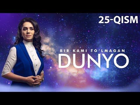 Bir kami to'lmagan dunyo (o'zbek serial) | Бир ками тўлмаган дунё (узбек сериал) 25-qism