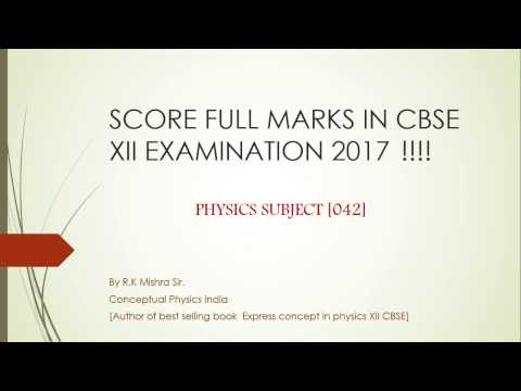 SCORE FULL MARKS IN CBSE XII PHYSICS PAPER