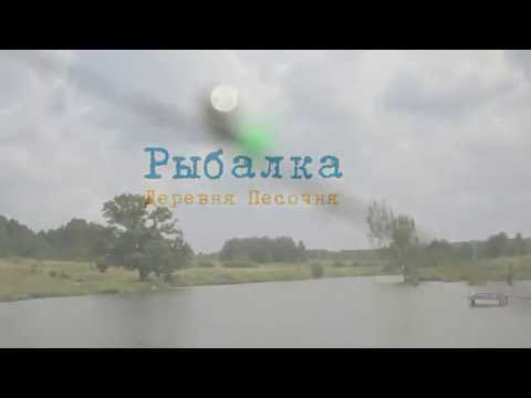 рыбалка на толстолобика в калужской области