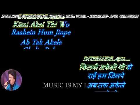 Hum Bewafa Hargiz Na The  - karaoke With Scrolling Lyrics Eng. & हिंदी