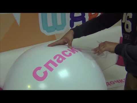 Как сделать надпись на шаре