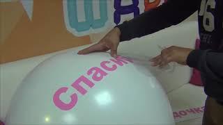 как сделать шар в шаре с надписью