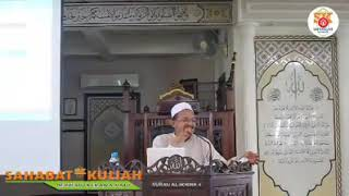 Kursus Haji 2018 Siri 3 31/12/2017 Ustaz Hj Yasir Salleh. Surau Al Ikhwan Taman Samudera