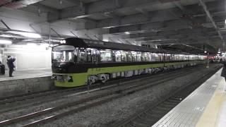 485系リゾートやまどり 団体列車 仙台駅発車